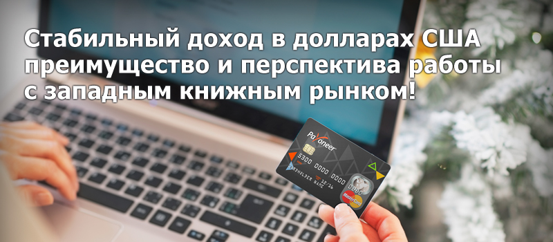 payoneer-card-shipping
